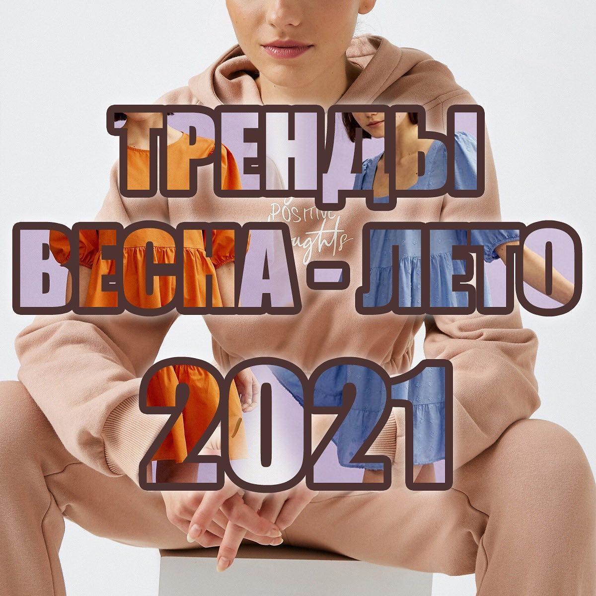 17873337527318017 фото