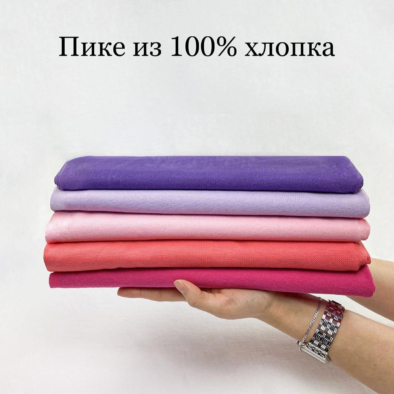 17923191448520549 фото
